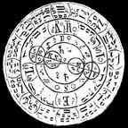 Seal of Arielis small